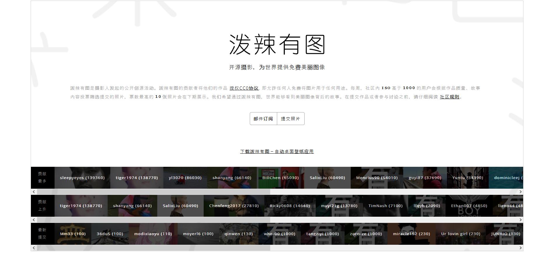 70 Bancos de Imagens Grátis Sites de Fotos Gratuitas 31