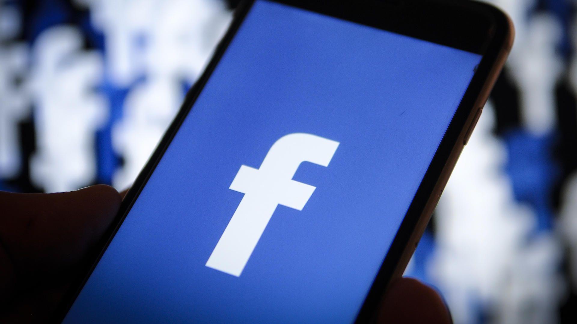 Como Alterar O Nome Da Minha Pagina No Facebook